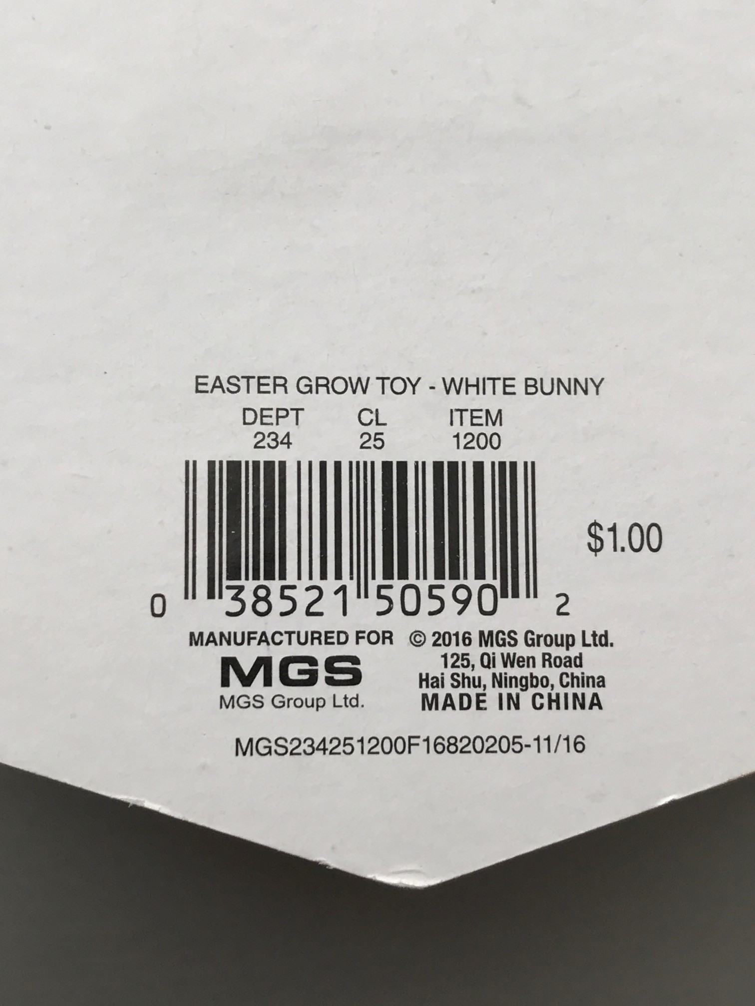 The model number of the Easter  Grow Toy is located on the back
