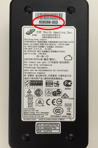 The part number is printed under the bar code at the top of the box.