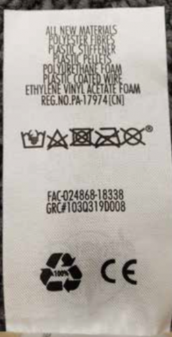 Tracking Numbers printed on sewn in label